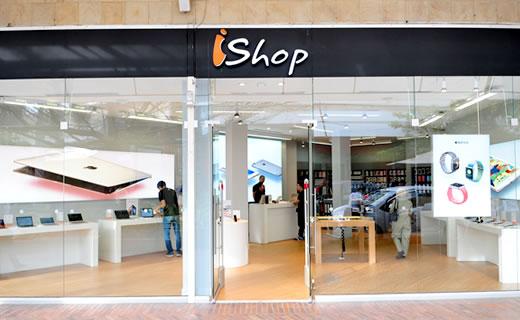 Ishop cali centro comercial jard n plaza for Jardin urbano shop telefono